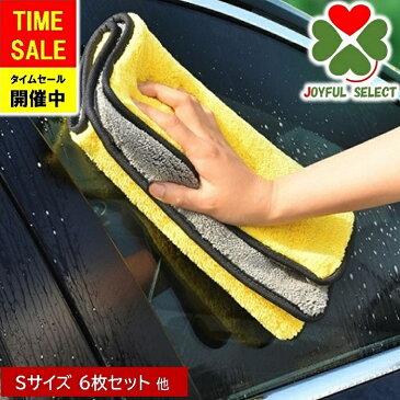 洗車タオル 洗車クロス マイクロファイバー 厚手 ふき取り 洗車クロス 超吸水 吸水 磨き上げ 安い 業務用