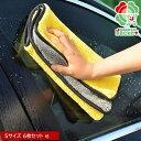 【ポイント2倍】 洗車タオル 洗車クロス マイクロファイバー ...