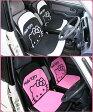 【キティちゃん】は通気性の優等生素材 メッシュL字型クッションはで快適ドライブを♪【Hello Kitty、ハローキティー、カーシート、カー用品、カークッション】