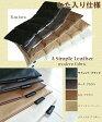 """""""A Simple Leather"""" 『わた入り』 フリークッション【Modern Fabric】はアイデアひとつで用途は様々♪【レザーシート、マット、カーシート、キッチンマット、フェイクレザー】10P03Dec16"""