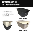 デイズストックキュートS/W273×D190×H120/【収納】【小物】《山田化学》