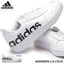 【あす楽】adidas メンズ スニーカー アディフープス 2.0 LTS M