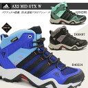 【あす楽】アディダス adidas 防水アウトドアシューズ AX2 GTX W ミッドカット ゴアテックス ウィメンズ パフォーマンスQ34285 D66497 AX2 MID GTX W