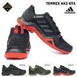 【あす楽】adidas メンズ スニーカー テレックス AX3 ゴアテックス ハイキングシューズ トレイル アウトドア 軽量 防水 透湿 アディダス TERREX AX3 GORETEX BC0516 BC0517 G26578