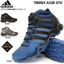 【あす楽】アディダス adidas 防水アウトドアシューズ テレックス AX2R MID GTX ゴアテックス トレッキング メンズスニーカー TERREX AX2R GTX MID BB4602 BB4603 BB4604