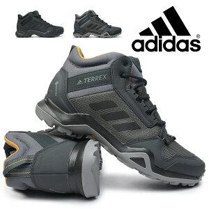 【あす楽】アディダス adidas 防水 トレッキングシューズ テレックス AX3 ミッド GTX メンズ ゴアテックス TX AX3 MID GTX BC0466 BC0468