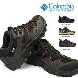 【あす楽】コロンビア Columbia メンズ トレッキングシューズ YM7462 セイバー4 ロウ アウトドライ 防水透湿 ハイキング ローカット Saber IV Low OutDry