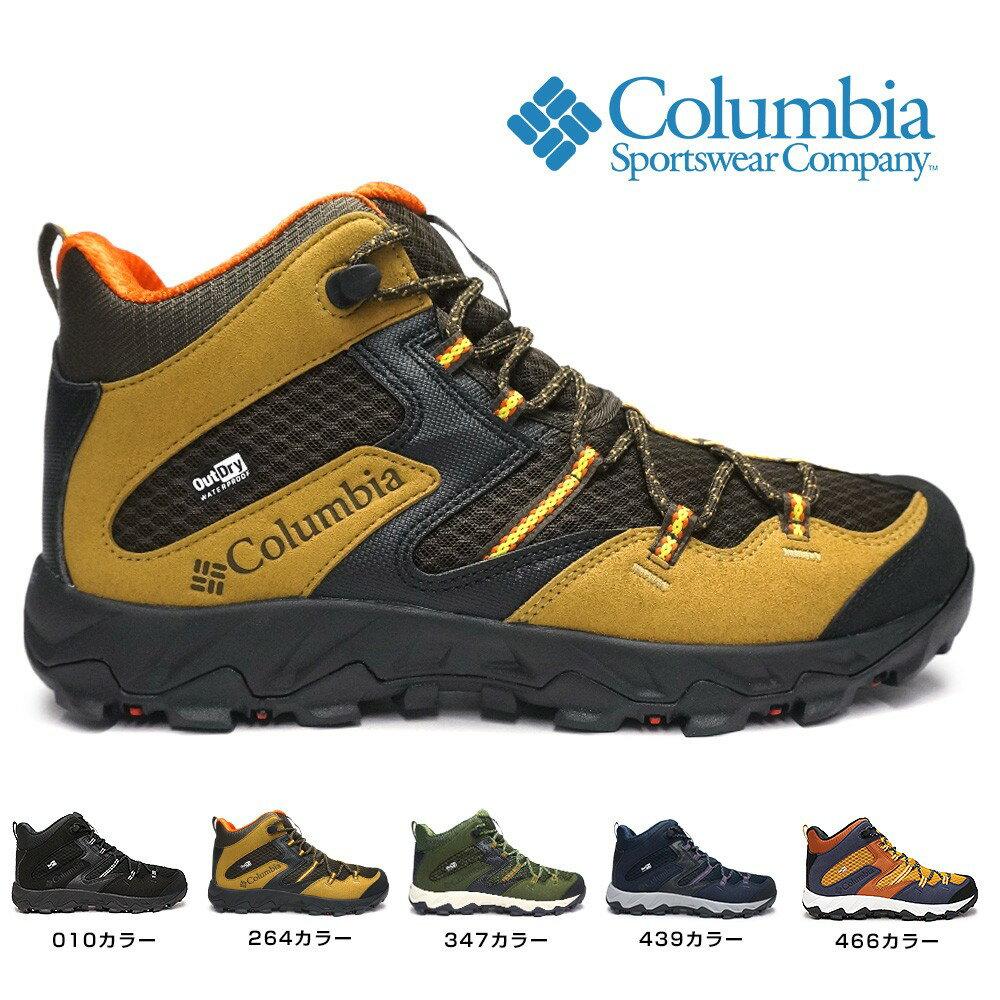 メンズ靴, スニーカー  Colnmbia YM7463 4 Saber IV Mid OutDry
