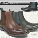 【あす楽】クラークス Clarks メンズブーツ ガーネットハイ サイドゴアブーツ ウィングチップ 023E レザー Garnet Hi