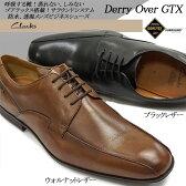 【あす楽】クラークス Clarks ビジネスシューズ 101E デリーオーバー GTX メンズ 透湿防水 ゴアテックス レザー 本革 軽量 Derry Over GTX