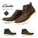 【あす楽】クラークス Clarks コリックライズ GTX 634E メンズ レザーブーツ ゴアテックス オーソライト 防水