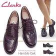 【あす楽】クラークス Clarks レディース本革シューズ ハンブルオーク 801F ウイングチップ レースアップ メダリオン レザー