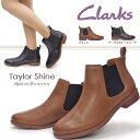 【あす楽】クラークス Clarks レディースサイドゴアブーツ テイラーシャイン 929F 本革 スエード チェルシーブーツ