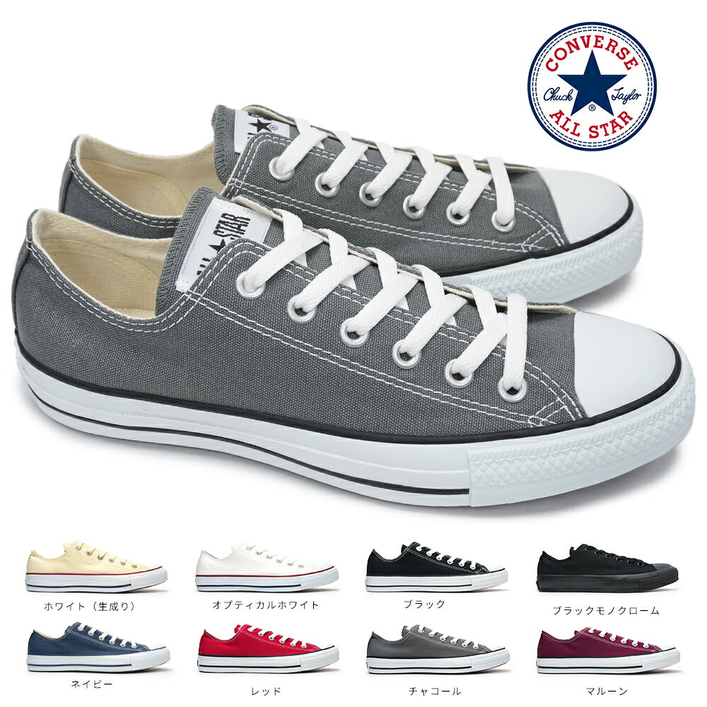 メンズ靴, スニーカー  CONVERSE CONVERSE ALL STAR OX