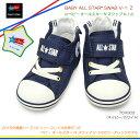 【あす楽】コンバース ベビー オールスター N スワッブ V-1 ベビースニーカー 子供靴 ベビーシューズ マジック式 出産祝い CONVERSE BABY ALL STAR N SWAB V-1