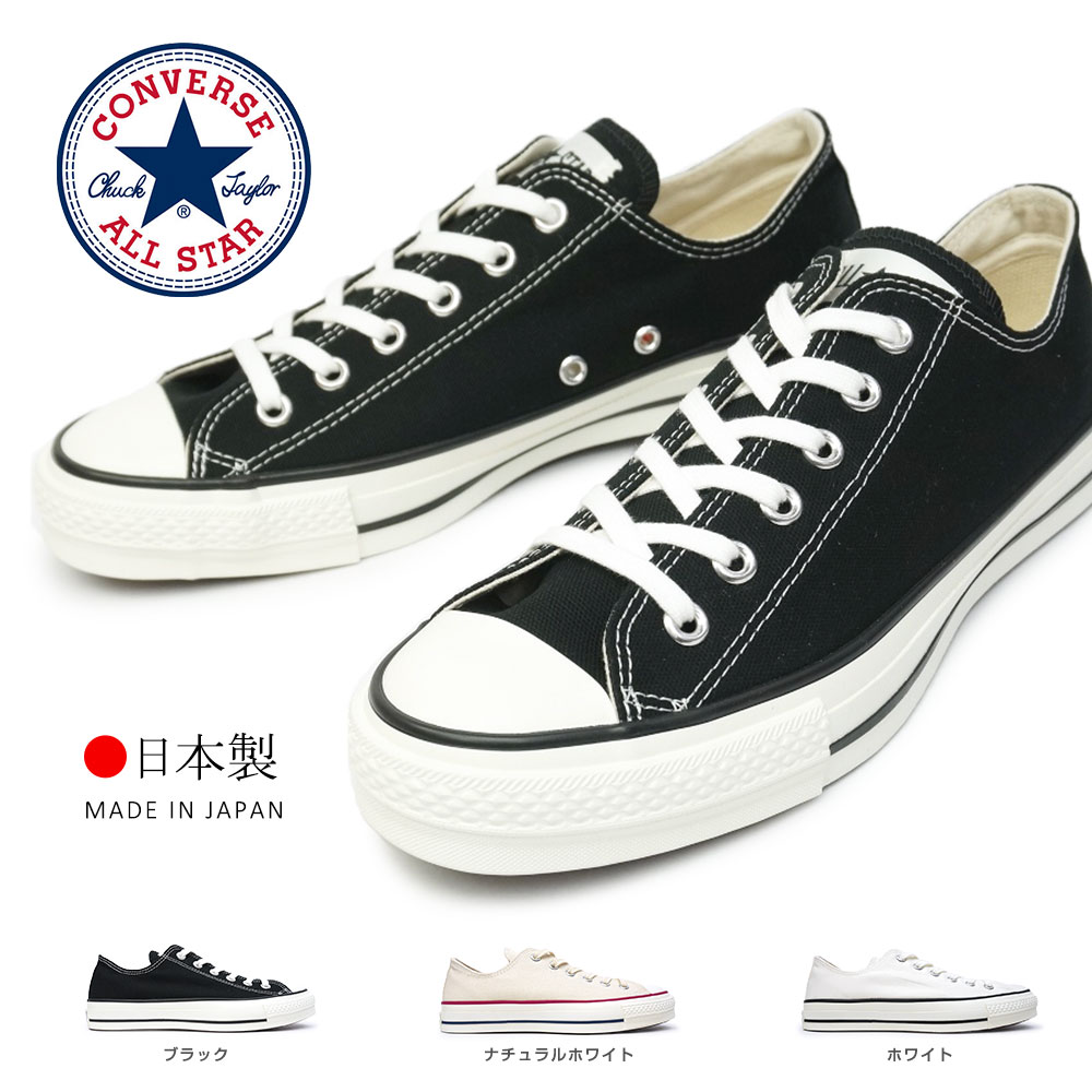 レディース靴, スニーカー  CONVERSE J CANVAS ALL STAR J OX Made in JAPAN
