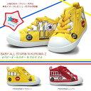 【あす楽】コンバース CONVERSE ベビーオールスター N クルマ Z ベビースニーカー 子供靴 ベビーシューズ ファスナー式 出産祝い BABY ALL STAR N KURUMA Z