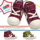 【あす楽】コンバース BABY ベビーキャンバスシェブロンスター N V-1 ベビースニーカー 子供靴 ベビーシューズ マジック式