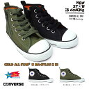 【あす楽】CONVERSE チャイルドオールスター N MAナイロン Z HI キッズスニーカー コンバース 子供靴 ファスナー式 カップインソール MA-1 CHILD ALL STAR N MA-NYLON Z HI