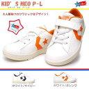 【あす楽】コンバース CONVERSE キッズ ネオ P-L キッズスニーカー 子供靴 マジック式 カップインソール KID'S NEO P-L