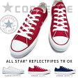 【あす楽】コンバース CONVERSE オールスター リフレクトパイプス TR オックス メンズ レディース スニーカー ローカット キャンバス 白 赤 紺 ALL STAR REFLECTPIPES TR OX 1CK344 1CK345 1CK346