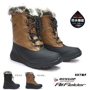 【あす楽】DUNLOP メンズ ブーツ AF007WP オールフィールダー 防寒 防水 スノーブーツ モータースポーツ 全天候型 4E ゆったり ダンロップ MOTORSPORT AllFielder 雪国