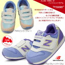 【あす楽】ニューバランス new balance 子供スニーカー FS996 ベビーシューズ インファント キッズ マジック PLI PWI