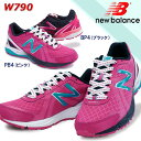【あす楽】ニューバランス new balance レディーススニーカー W790 軽量 ランニングシューズ ジョギング マラソン BP4 PB4