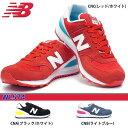 【あす楽】ニューバランス レディーススニーカー WL574 2E クラシックスニーカー レトロランニング new balance Wl574 CNA CNB CNC