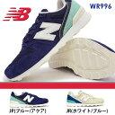 【あす楽】ニューバランス new balance WR996 クラシックスニーカー レディーススニーカー JP JR ランニングシューズ