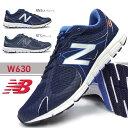【あす楽】ニューバランス レディース スニーカー W630 ランニングシューズ 軽量 new balance W630 RN5 RT5