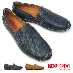 【あす楽】ピコリノス PIKOLINOS 靴 メンズ 09Z-3178 スリップオン PK-239 ヘレス 本革 ドライビングシューズ レザー JEREZ PK239