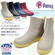 【あす楽】パンジー Pansy 軽量レインシューズ 4944 防水 抗菌防臭加工 レディース レインブーツ 長靴 ファスナー付