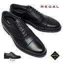 【あす楽】リーガル REGAL 靴 ストレートチップ 32NR 本革 防水 メンズ ビジネスシューズ 日本製 32NRBB