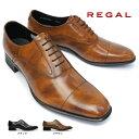 【あす楽】リーガル REGAL 靴 725R エレガントなメ...