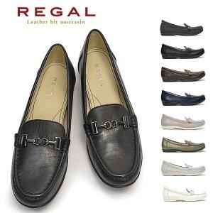 d11c84c7d41a42 【あす楽】リーガル REGAL レディース 靴 F19H レザー ローファー ビットモカシン フラットシューズ 靴