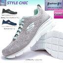 【あす楽】スケッチャーズ SKECHERS レディース 12703 ファッション フィット STYLE CHIC 軽量 トレーニングシューズ FASHION FIT STYLE CHIC