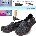 【あす楽】スケッチャーズ SKECHERS 12705 ファッション フィット CITY LIFE レディース 軽量 トレーニングシューズ シティーライフ FASHION FIT CITY LIFE