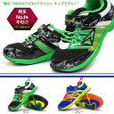 【あす楽】瞬足 SYUNSOKU シュンソク マラソン JC240 子供スニーカー キッズ用 マジック式 カップインソール 軽量