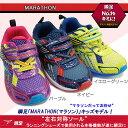 【あす楽】瞬足 シュンソク マラソン JC941 子供スニーカー キッズ用 マジック式 カップインソール 軽量