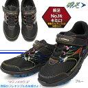 【あす楽】瞬足 シュンソク JJ083 タテのチカラ3 ジュニア用 マジック式 カップインソール 軽量 SJJ0830