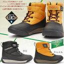 【あす楽】瞬足エクストリマーズ 107 子供用ブーツ SXW1070 防水設計 防寒 シュンソク マジック式 カップインソール
