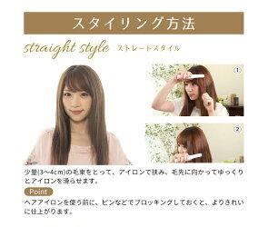 ヘアアイロン持ち運び海外対応コードレスジェティープラチナ前髪ストレートアイロン送料無料