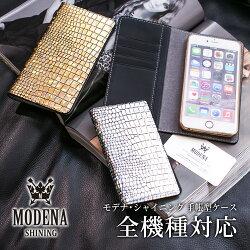 iphone11iphone11proiphone11promaxモデナmodenaiphone7iphone8iphonexケース手帳型父の日プレゼントギフト手帳型アイフォン送料無料