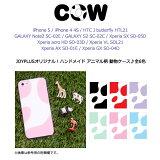���襤��iphone4s���������������祳���ȥ饤�ע��ʥ����ȯ���ġ�