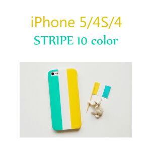 【レビュー記入でフィルムGET】 iPhone5 ケース カバー iPhone4 iPhone4S ケース カバー 当店オ...