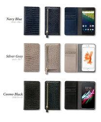 送料無料IC対応nxsus手帳型iphone全機種対応simフリースマホケースaquosディズニーモバイルarrowsドコモxperiaレザースマートフォン手帳カバー