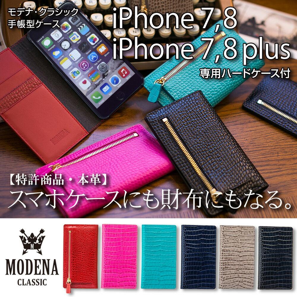 33c92dfdbb iP8 Plus iP7 Plus iP8 iP7 1.VolkanRed 2.SpanishRose 3.TurquoiseGreen  4.NavyBlue 5.SilverGrey 6.CosmoBlack