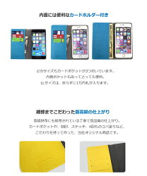 各種スマートフォン対応アイフォンマルチダイアリーiphoneスマホケースxperia手帳タイプSIMフリーARROWS全機種対応aquous手帳ケースgalaxy