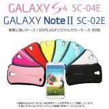 ������̵����GALAXYS4SC-04E/GALAXYNote2SC-02E���������С�JOYPLUS���ꥸ�ʥ�Х�ѡ����ޥۥ��������ޥۥ��С��ϡ��ɥ�����docomo�ɥ��⥮��饯����s4����饯�����Ρ���2��͵�